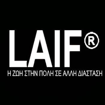 Το νέο ηλεκτρονικό περιοδικό της Λάρισας