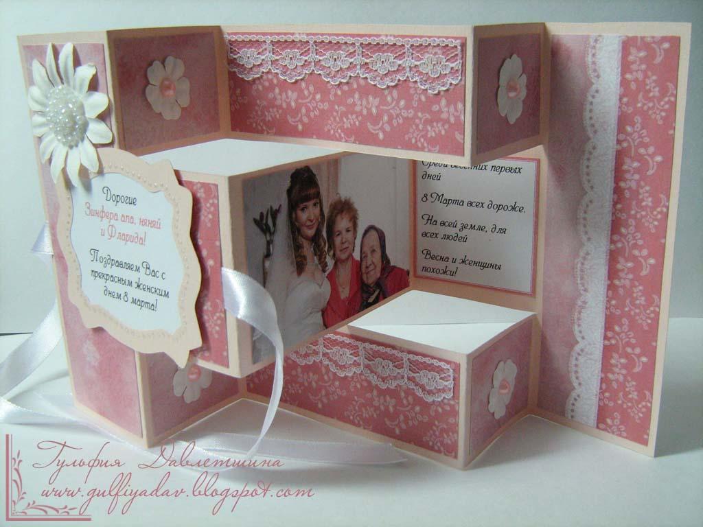 Сложные открытки своими руками на день рождения