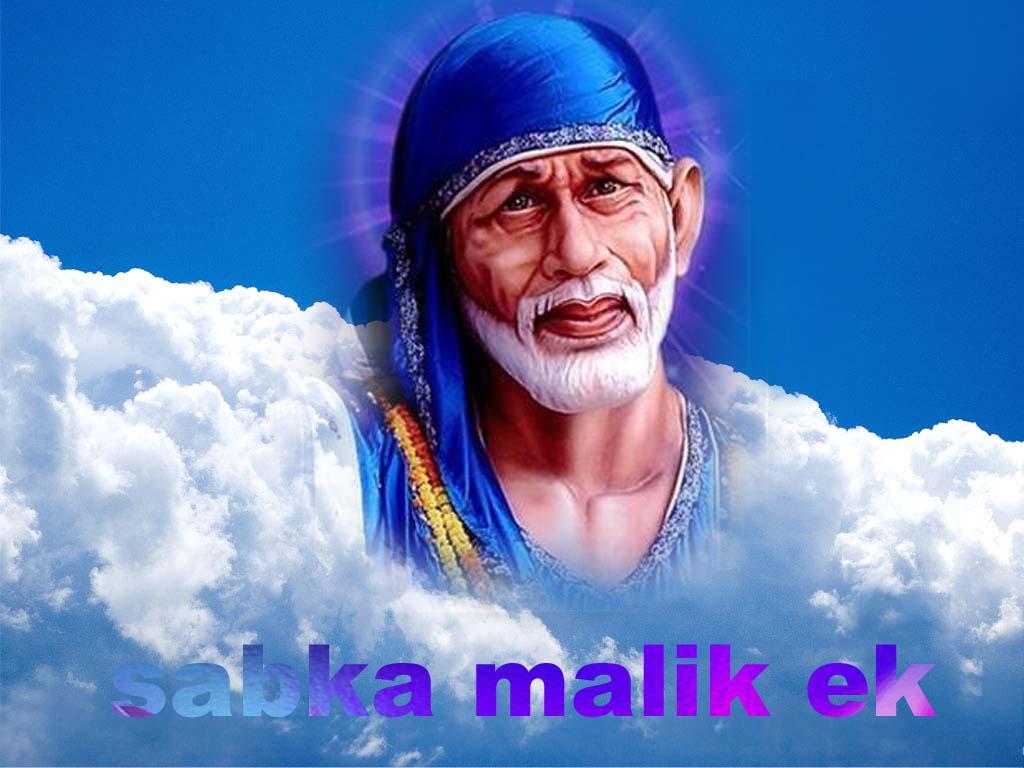 A Couple of Sai Baba Experiences - Part 787