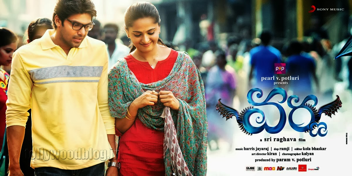 Watch Varna (2013) Telugu Irandam Ulagam In Telugu DVDScr Full Movie Watch Online For Free Download