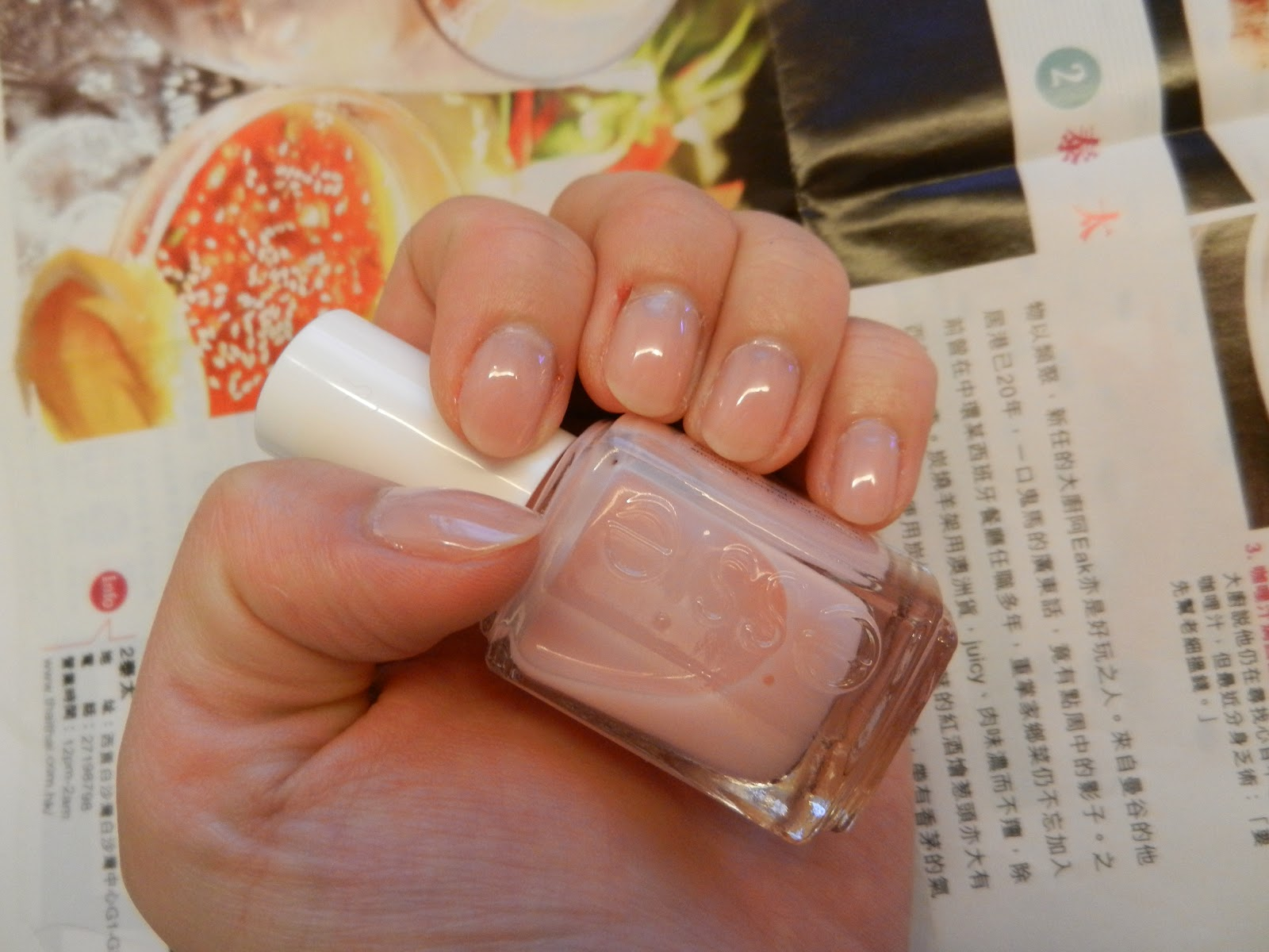 Beauty Starts from DailyLife ♥♥♥: Essie Nail Polish 指甲油 ...