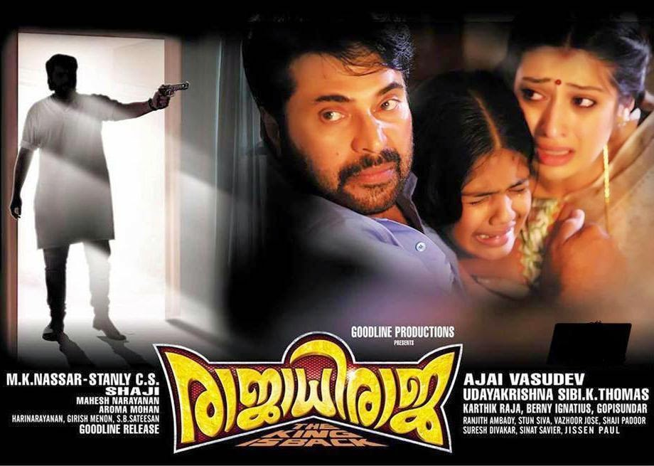 Watch Rajadhi Raja (2014) DVDScr Malayalam Full Movie Watch Online Free Download