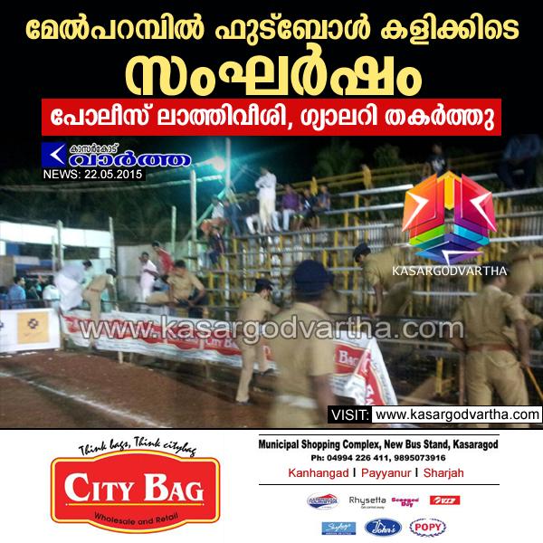 Clash, Melparamba, Football Tournament, Police, Gallery, Semi Final, Clash in football tournament.