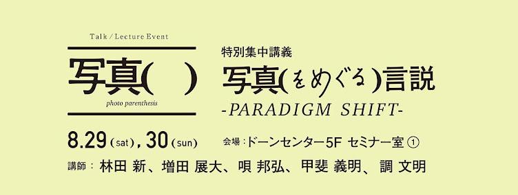 http://824syashin.blogspot.jp/