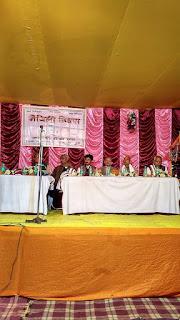 जानकी सेवा संघ द्वारा 'मैथिली दिवस'क आयोजन संपन्न