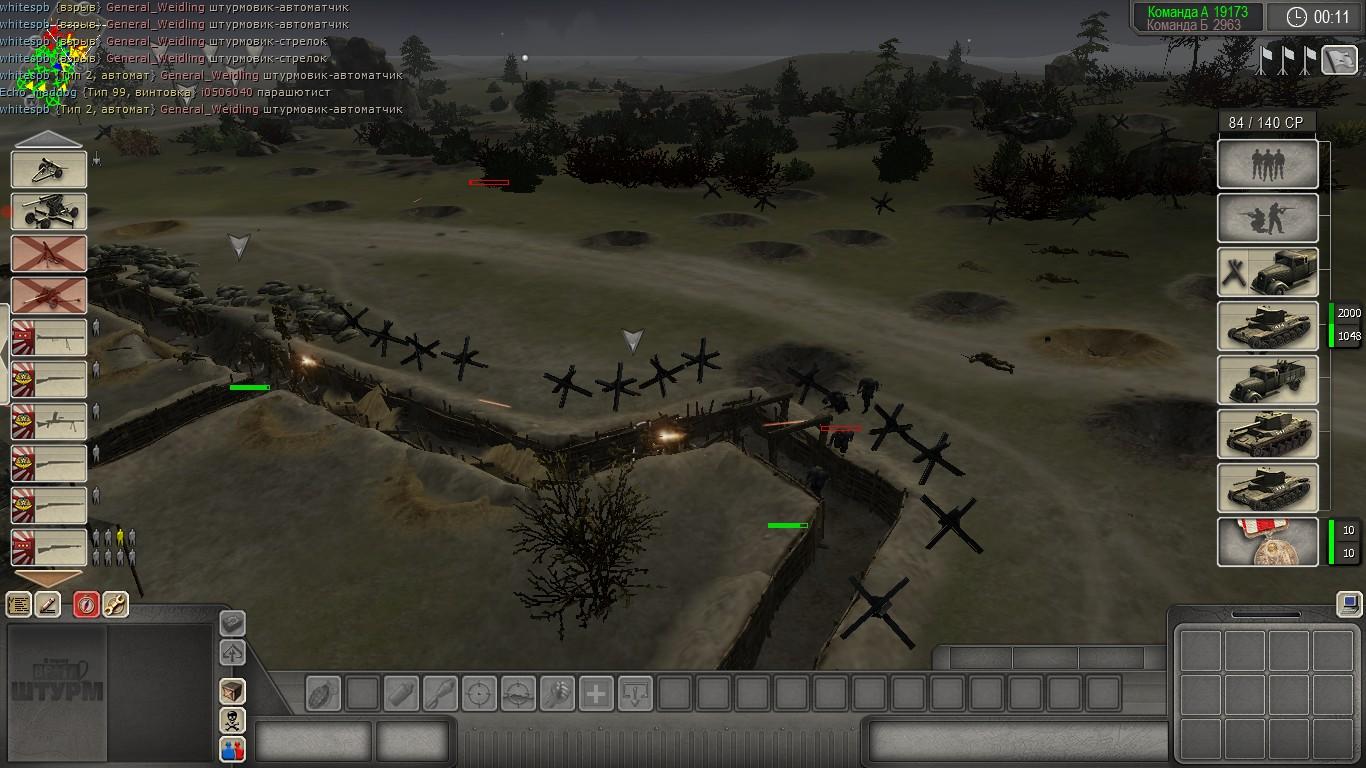 Как в редакторе в тылу врага 2 штурм сделать парашютистов