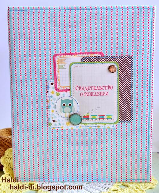 соне с днем рождения открытки с