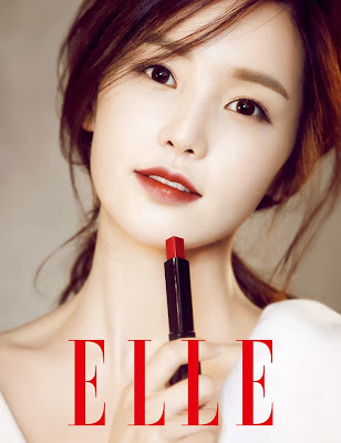 Nam Gyu Ri - Elle Magazine December Issue 2013