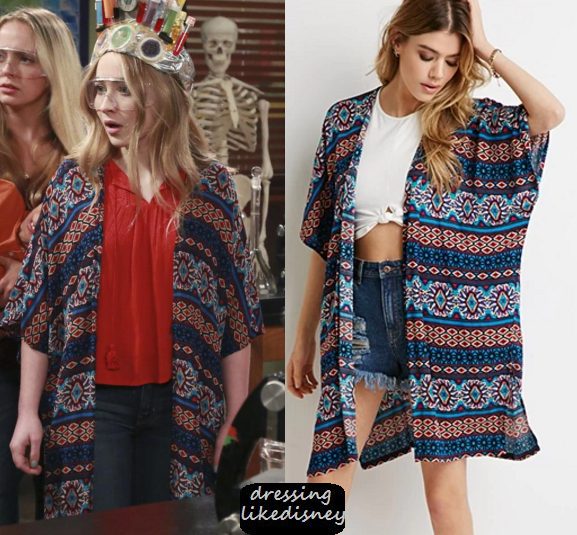 girl meets world fashion maya We've got the inside scoop, exclusive news, and latest photos about girl meets world.