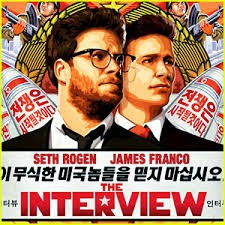 Sony hacked, Sony, The Interview, GOP, hacking