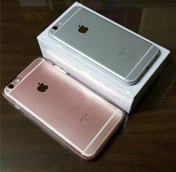 64GB unlocked grey or pink iPhone 6S giveaway by Thetic Blog