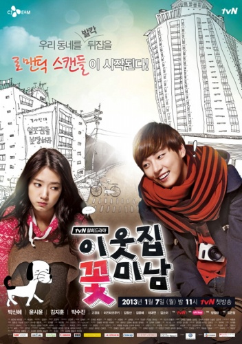 Flower Boy Next Door Korean Drama 2013