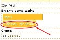 simak.ru