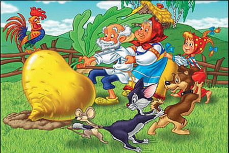картинка герои сказки репка для детей