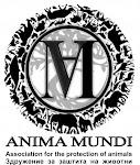 Донирајте за спас на животните!