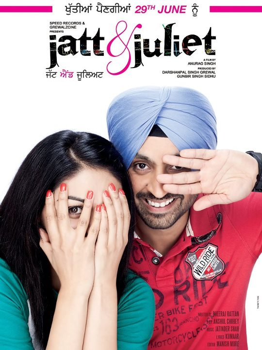 punjabi movie jatt and juliet 2 songs