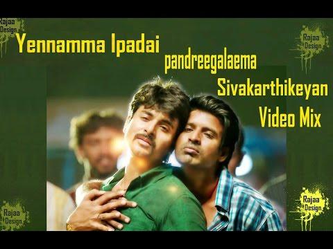 Rajinimurugan – Yennamma Ippadi Panreengalaema Club mix Lyric – Sivakarthikeyan – D. Imman
