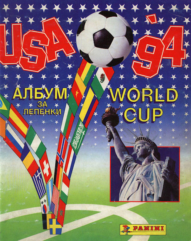 PANINI WC WM FRANCE 98 1998 N 252 NIGERIA EGUAVON WITH BLACK BACK MINT!!