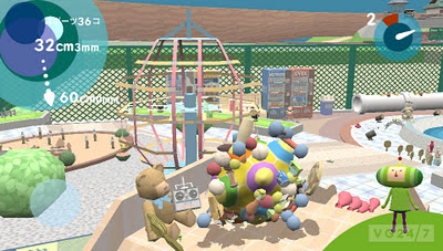 Screenshots de Touch My Katamari