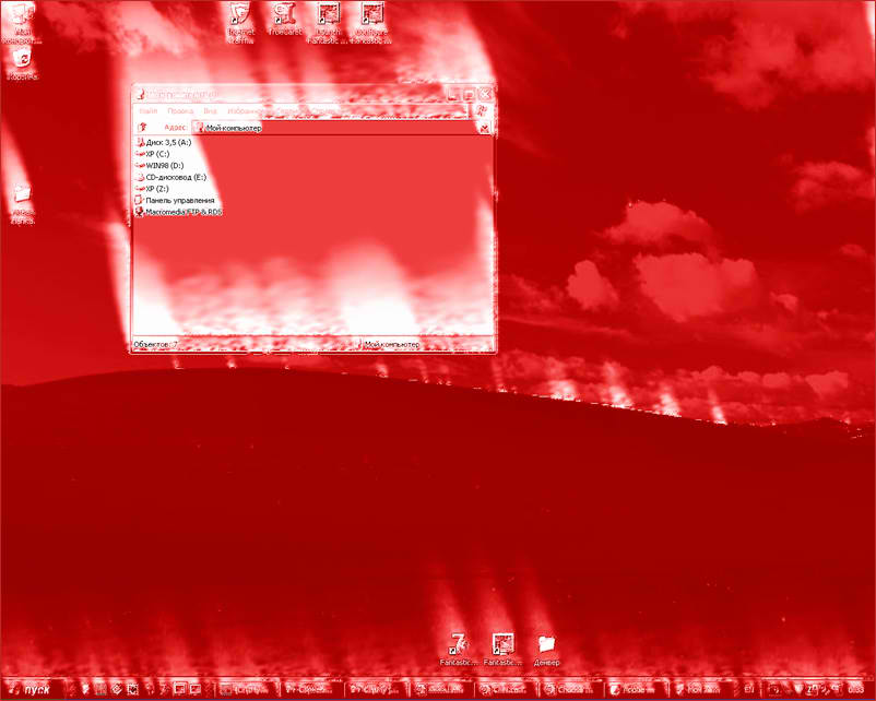 Animated Fireplace Screensaver Free Download Free Screensaver Download