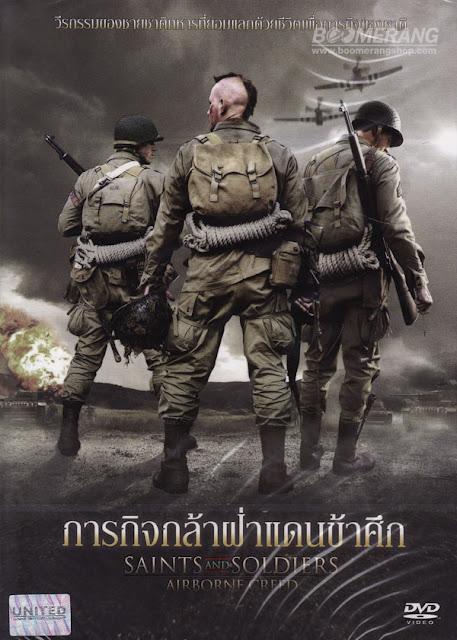 ดูหนัง Saints And Soldiers: Airborne Creed ภารกิจกล้าฝ่าแดนข้าศึก | ดูหนังออนไลน์ HD | ดูหนังใหม่ๆชนโรง | ดูหนังฟรี | ดูซีรี่ย์ | ดูการ์ตูน