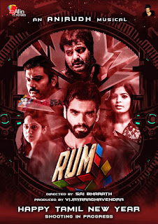 Rum Torrent 2017 Full HD Tamil Movie Free Download