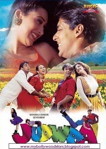 Salman Khan , Karishma Kapoor and Rambha