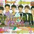 [Album] RHM CD VOL 524 || Khmer New Year 2015 Full
