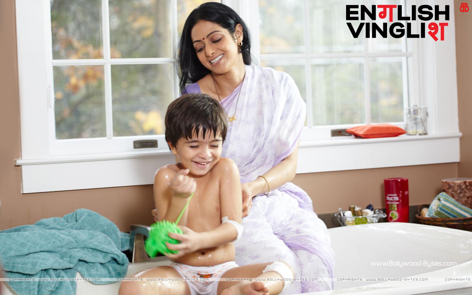 Sayali Bhagat Movies List - Bollywood News