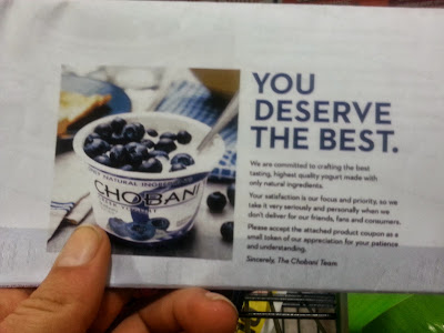 chobani-coupon