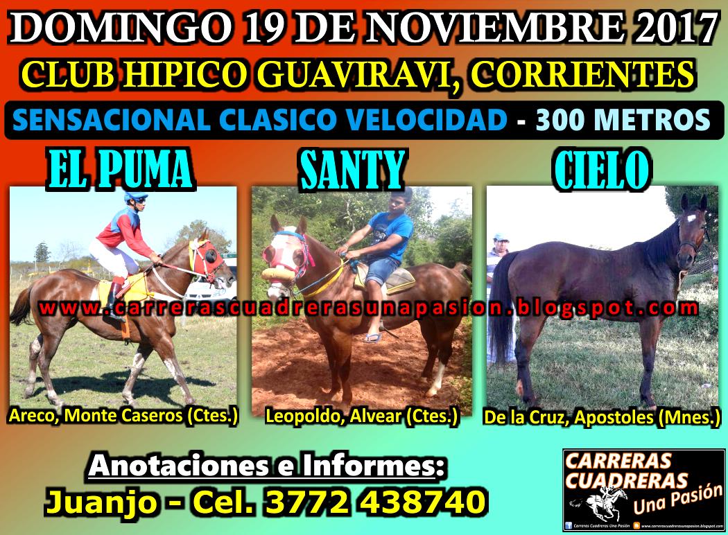GUAVIRAVI - CLASICO 300 - 19.11.17