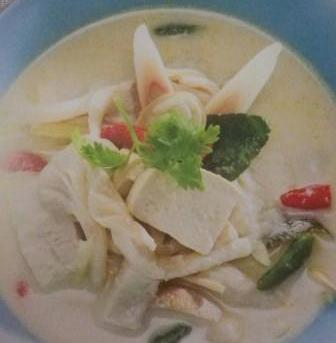 Thai Vegetarian RecipeCoconut Galangal Soup