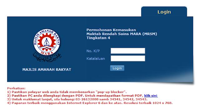 Permohonan MRSM 2013 Tingkatan 4 Sabah Dan Sarawak