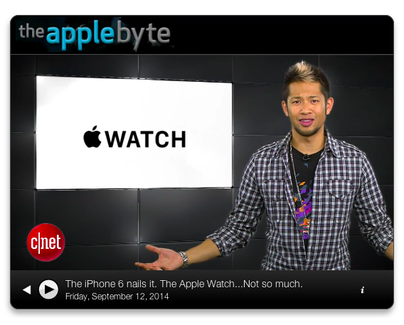 The Apple Byte