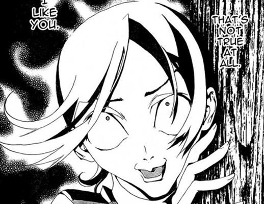 Shiki Manga Corpse Demon By Ono Fuyumi Author Fujisaki Ryu Artist