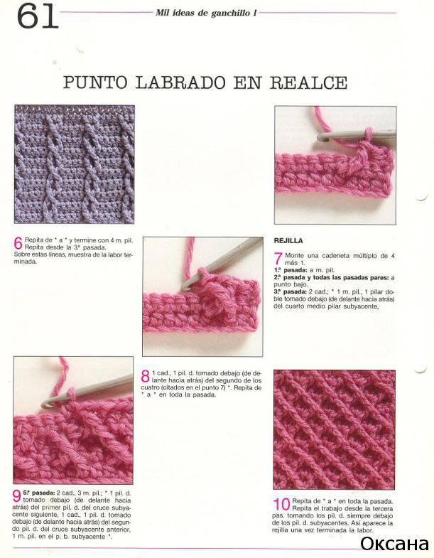 Punti particolari alluncinetto - Unusual crochet stitches