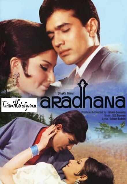 Aradhana  1969