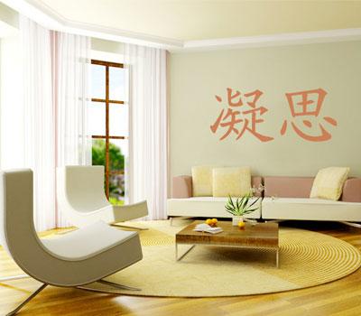 Decoração Japonesa na Sala