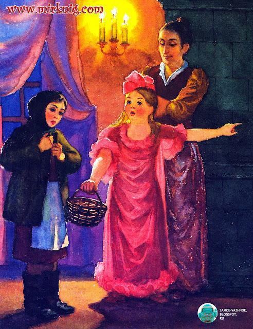 Картинки из советских сказок