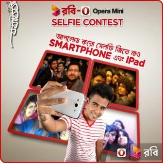 Robi-Opera-Mini-Selfie-contest-Win-Smartphone-Ipad