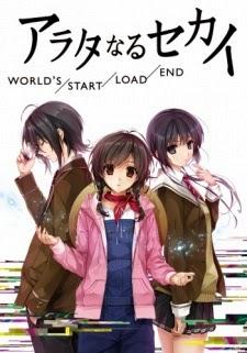 Arata naru Sekai: Mirai-hen OVA