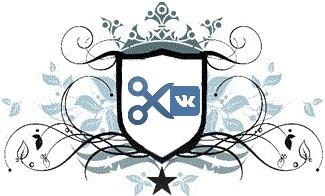 Сокращение ссылки Вконтакте