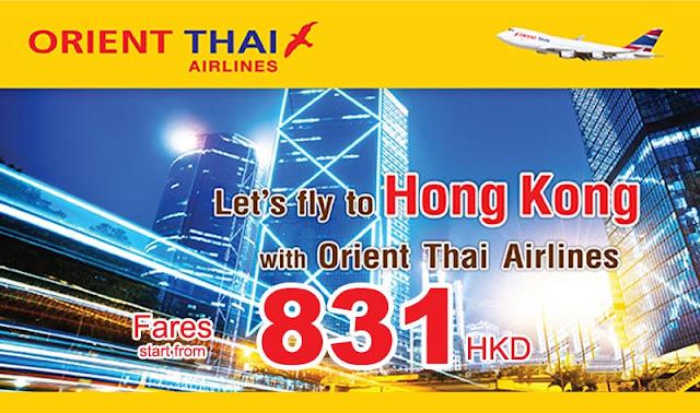 抵呀!泰國東方航空【即時出發】優惠,香港飛曼谷HK$831起+20kg行李,11月前出發。