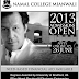 Namal College Mianwali Admissions Open 2013 || Namal Admission BSc B Eng  2013