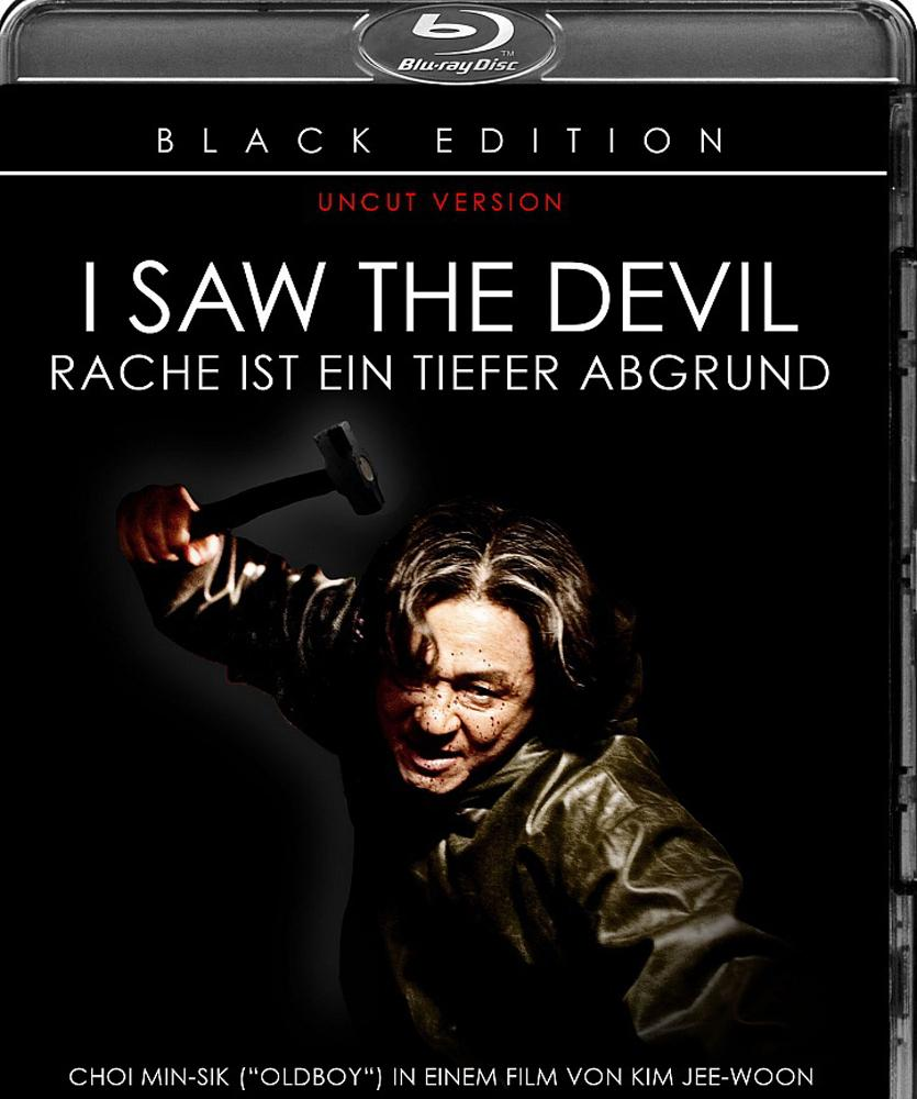 i-saw-the-devil-bluray-dvd-case-box