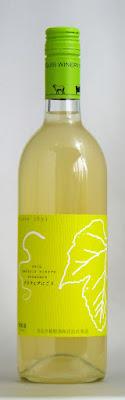 デラウェア にごり まるき葡萄酒 2014