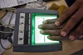 Aadhar Card Correction Online