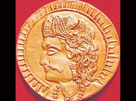 Vikram's era coin