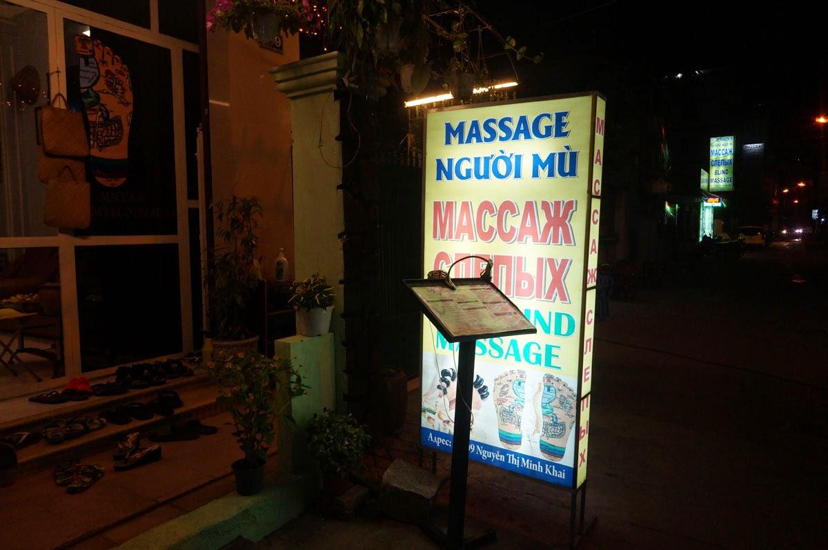 Самый дешевый массажный салон 21 фотография