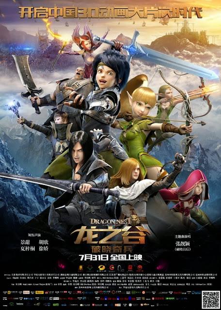 Hắc Long Đe Dọa (thuyết minh) - Dragon Nest: Warriors' Dawn